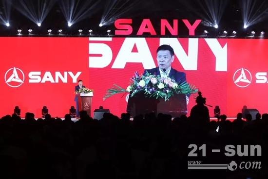 三一集团董事、三一重机董事长俞宏福致辞