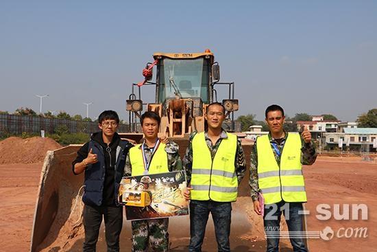 中国工程机械商贸网选手获得亚军的好成绩