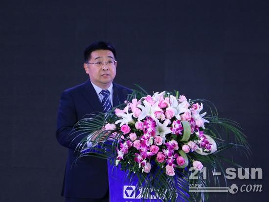 徐工集团总经理、党委副书记杨东升致辞