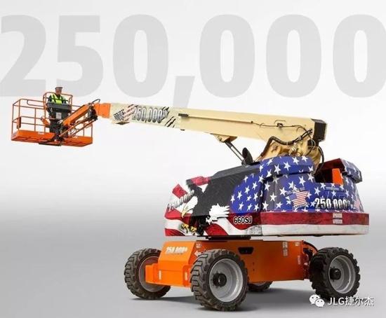 图为捷尔杰第25万台自行式高空作业平台