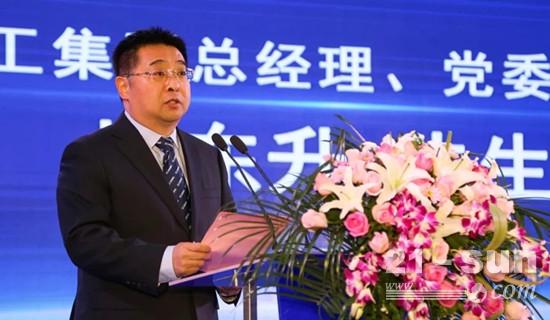 徐工集团总经理、党委副书记杨东升