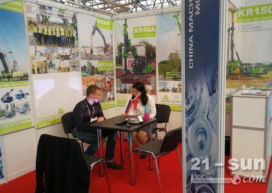 泰信机械参加中国机械工业品牌展览会