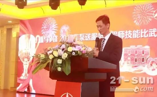 泵送营销公司服务配件部经理聂豫湘总结发言