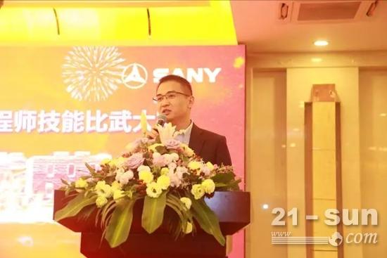 泵送营销公司副总经理李梁健先生致词