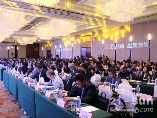 中国挖掘机械行业第二十二届年会在山东烟台召开