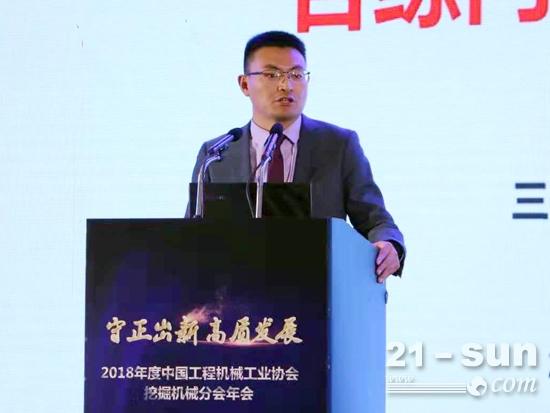 三一重机营销公司总经理程吉军致辞