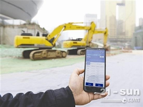 手机显示大魔方项目工地的清单