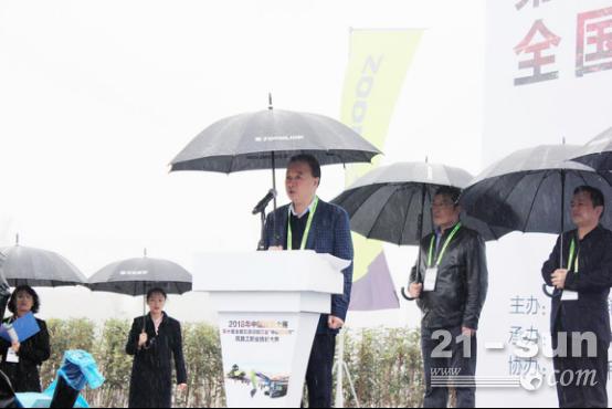 湖南省交通运输厅党组副书记、副厅长赵平致辞