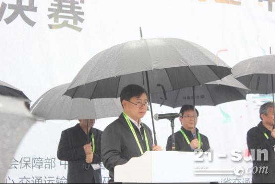大赛组委会副主任兼秘书长、交通运输部职业资格中心副主任朱传生致辞