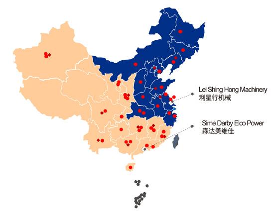 Perkins在中国委任了两家全国知名的代理商