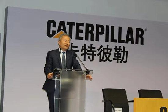 卡特彼勒全球副总裁、卡特彼勒(中国)投资有限公司董事长陈其华致辞
