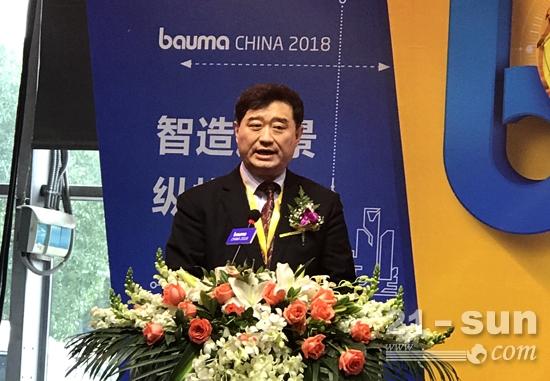 中国工程机械工业协会常务副会长兼秘书长苏子孟致开幕辞