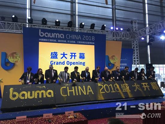 bauma CHINA 2018正式开幕