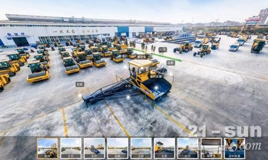 行业最智能的徐工超大型摊铺机航拍展示