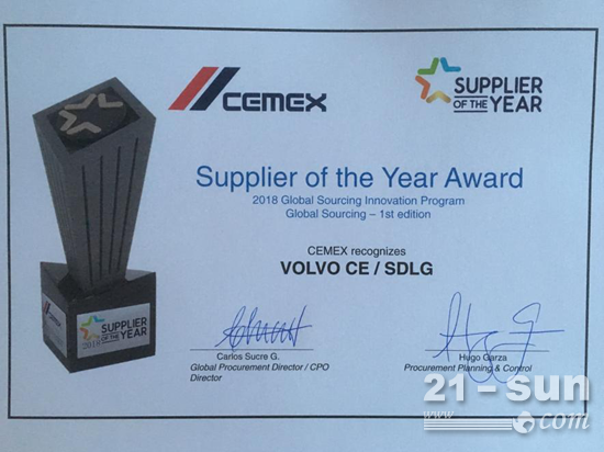 """Supplier of the Year Award""荣誉授予临工"