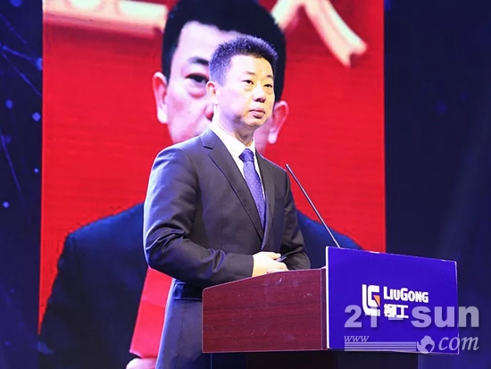 安徽柳工起重机有限公司董事长余亚军讲话