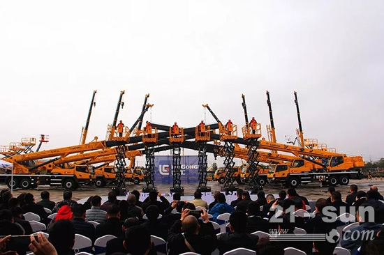 发布全新一代C系列汽车起重机产品及高空作业机械产品