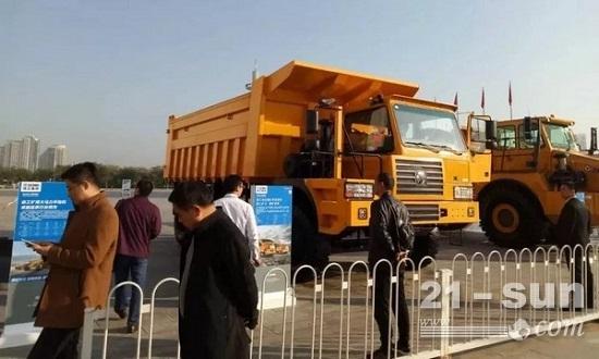 作为唯一受邀的宽体自卸车亮相中国国际矿业大会