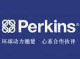 珀金斯2018上海宝马工程机械展专题