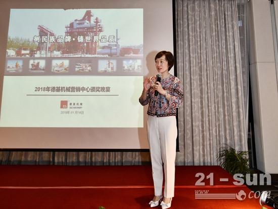 德基机械2018年营销中心年会在马来西亚沙巴圆满召开