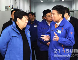 谭旭光董事长看望慰问法士特干部员工