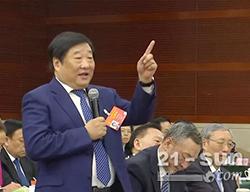 2019两会 旭光答记者问