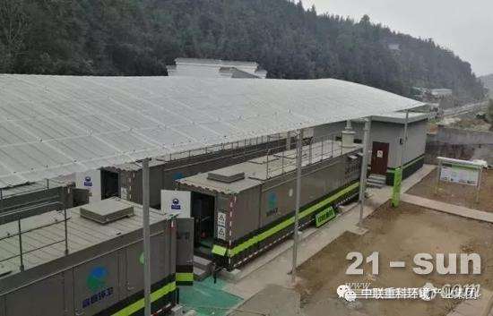 中联环境2019环境装备聚焦区域服务活动正式启动