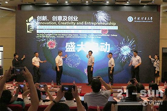http://www.110tao.com/dianshangyunying/37240.html