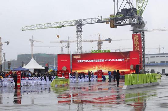 中联重科刷新世界纪录!全球吨位最大的内爬式动臂塔机闪耀下线!