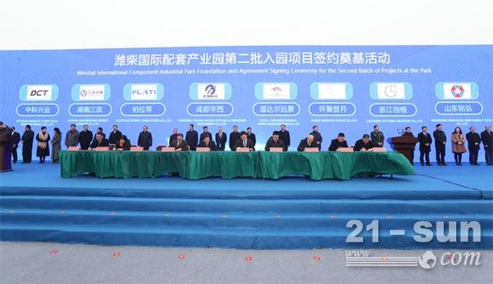谭旭光:潍柴国际配套产业园建设再提速!