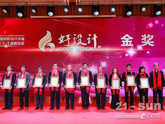 """铁建重工摘获2项中国创新""""好设计""""金奖"""