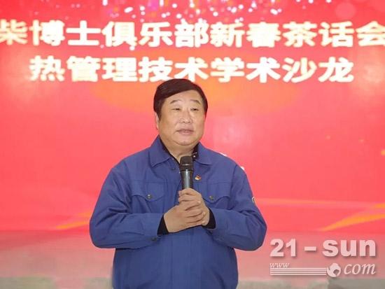 谭旭光:把潍柴打造成全中国乃至全世界博士最向往的地方