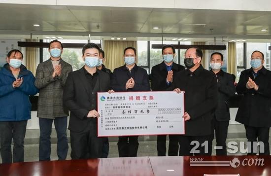抗击新冠病毒,浙江鼎力捐款300万元驰援疫情!