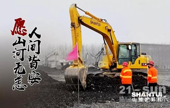 """山推挖掘机助力西安""""小汤山""""医院建设"""