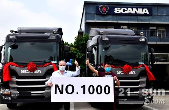 斯堪尼亚广州直营经销商交付第1000台卡车