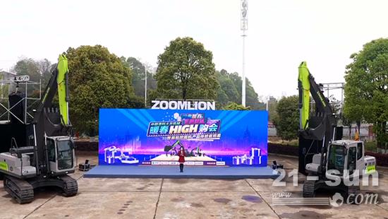 百万观众围观土方机械暖春HIGH购会 中联重科打造现象级直播盛典