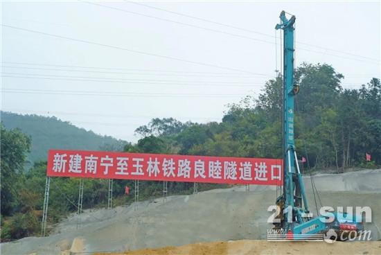 山河智能携手贵州地矿,创造南玉新速度