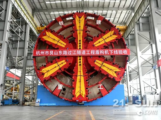 """开挖直径15.01米,铁建重工又一""""巨无霸""""盾构机下线"""
