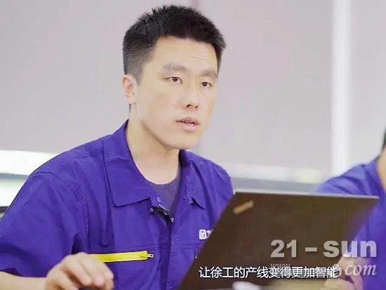 """【新徐工人】陈新春:博士在""""车间大学""""深造"""