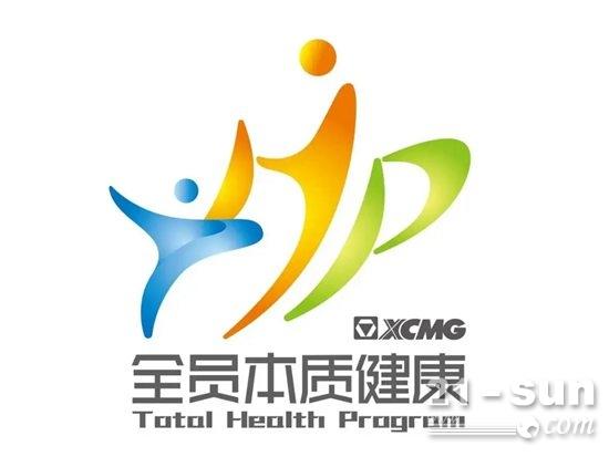 http://www.hjw123.com/huanqiushidian/124181.html