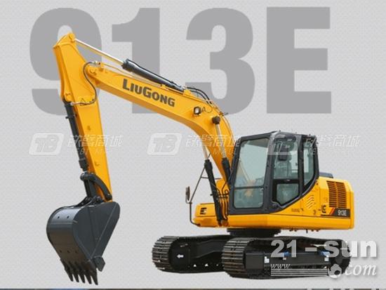 柳工913E液压挖掘机有哪些特点