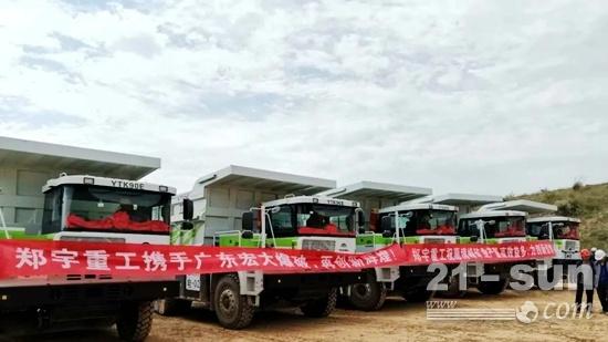 http://www.zgqhl.cn/tiyuhuodong/51151.html