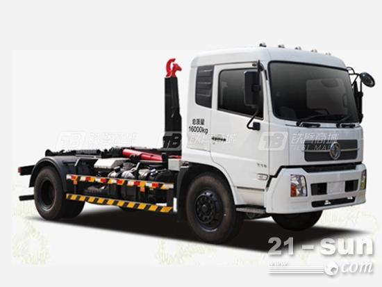 中联创新式垃圾车——ZLJ5180ZXXDFE
