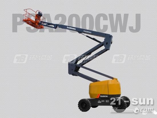 柳工PSA200CWJ曲臂式高空作业平台面市