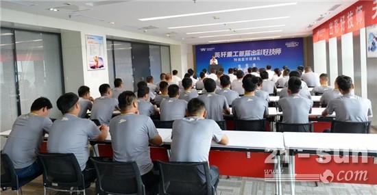 出彩好技师 关爱中国行|千里征召相聚潍坊 服务特训正式开营