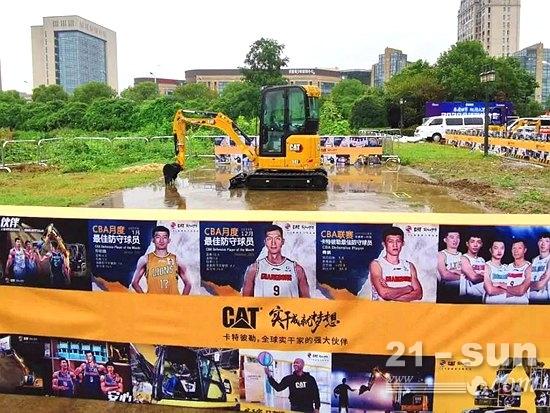 新一代CAT®(卡特)迷你挖邀您共赴2020微挖大会