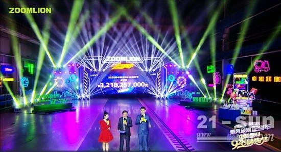 沸腾!超32亿元订单!中联重科928嗨购节创造行业线上带货新纪录