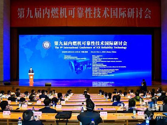 """合力攻坚内燃机可靠性技术 为中国制造业高质量发展注入""""新内涵"""""""
