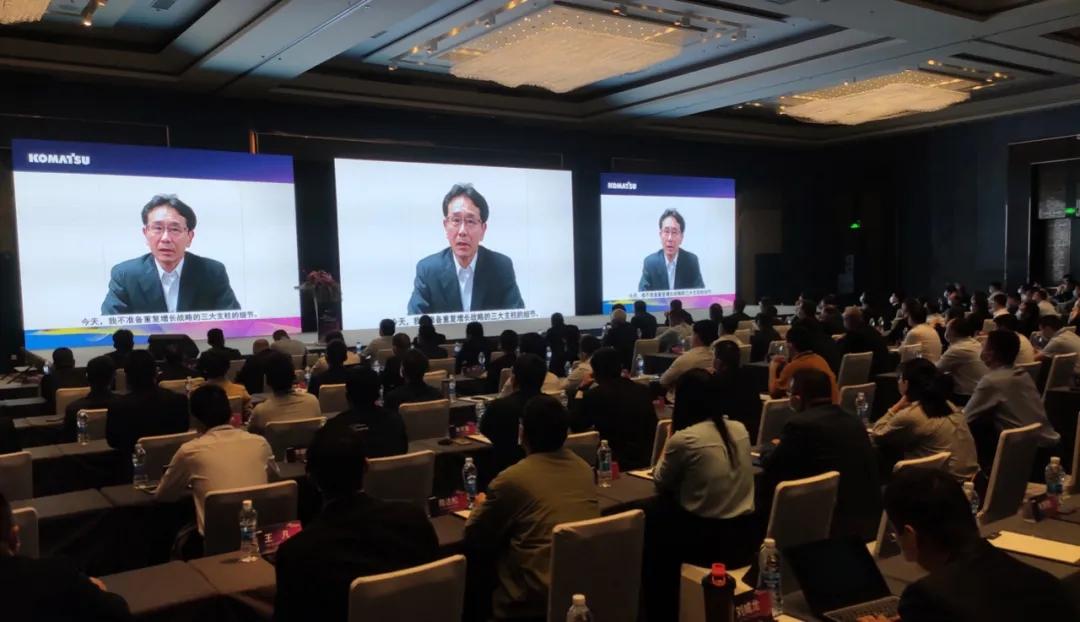 蓝冠机械网首页小松中国召开2021年全国代理店大会