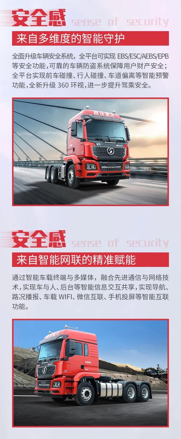 蓝冠机械网首页德龙M3000 S:您的安全感已经成功派送